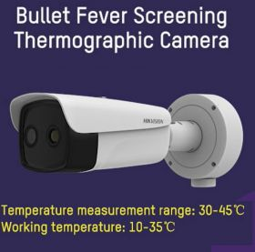 Fever Screening Thermographic Camera