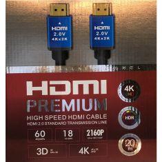 HDMI Premium 4K Cable 20M