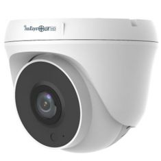NEXSYSUK 5MP Dome CCTV Camera